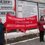 Североуральцы вышли на первомайскую демонстрацию