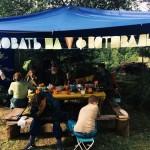 Открытый фестиваль туризма прошел в Баяновке