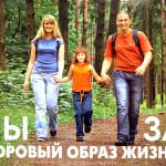 В Североуральске поддержали областную акцию «Семья без наркотиков»