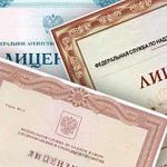 Североуральские УК готовятся к лицензированию