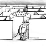 Чем встречает Россия сезонных рабочих из ближнего зарубежья