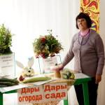 Черемухово: августовские посиделки