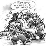 Всем – помощь,  россиянам – обещания