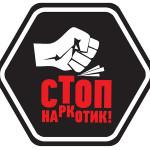 В Североуральске полицейские ликвидировали еще один наркопритон