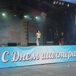 Как в Североуральске и поселках будут праздновать День шахтера