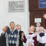 День знаний в Североуральске: порадуйтесь - какие у нас чудесные дети!