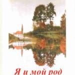 В библиотеке Североуральска презентуют книгу Надежды Яковлевой