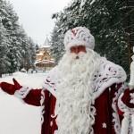 А каким Дедом Морозом были бы вы? ОНЛАЙН-ИГРА к празднику