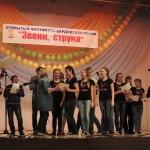 XI открытый городской гала-концерт фестиваля бардовской песни «Звени, струна!»,