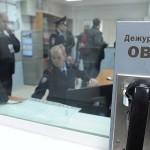 Североуральцев приглашают на службу в органы внутренних дел
