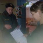 В Североуральске сотрудники 15 отряда МЧС провели совместный рейд с органами опеки