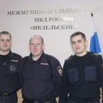 Полицейские из Ивделя получили письмо с благодарностями