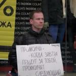 Верховный суд освободил Ильдара Дадина