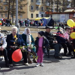 Первомай - праздник для всех