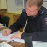 Жителя Черемухово признали виновным в изготовлении огнестрельного оружия