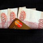 Среднемесячная зарплата в округе в 31,6 тысячи рублей. Администрация подвела итоги социально-экономического развития за 2016 год