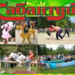 Североуральцев приглашают в воскресенье на веселый праздник Сабантуй