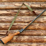 В Североуральске судят жителя Кальи. Мужчину обвиняют в незаконной продаже найденного ружья