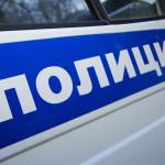 В Екатеринбурге возле Плотинки нашли труп
