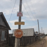 Жители поселка Хитрый в Черемухово просят сделать освещение над автобусной остановкой