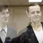 Участников хакерской группировки «Шалтай-Болтай» приговорили к трем годам колонии