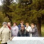 Активисты общества слепых отправились... в поход