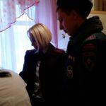 Единый день профилактики: сотрудники ФГКУ «15 ОФПС по СО» и полиции посетили неблагополучные семьи.