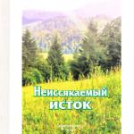 Североуральцев приглашают в библиотеку на презентацию новой книги Бориса Золотарева