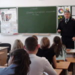 Полицейские Североуральска провели для школьников и студентов уроки правового воспитания