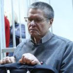 Гособвинение требует приговорить экс-министра Улюкаева к десяти годам колонии, а защита — оправдать