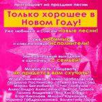 В «Современнике» пройдет концерт