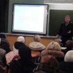 Подполковник полиции прочитал лекцию родителям