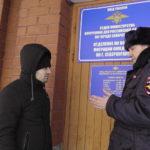 В Североуральске прошел первый этап оперативно-профилактического мероприятия «Нелегальный мигрант»
