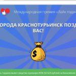 Блог. Наталья Калинина: