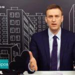 Блог. Алексей Навальный: