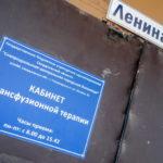 «Донорство может умереть...». Североуральских доноров отправляют сдавать кровь в Краснотурьинск?
