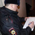 В Североуральске наркосбытчик приговорен к 11 годам лишения свободы