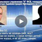«Ты жить не хочешь? Тебя окружат со всех сторон»: глава Серпуховского района заявил об угрозах со стороны администрации Подмосковья и ФСБ