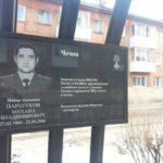 Мать и отец милиционера из Североуральска, который погиб в Чечне, через суд добились от ГУВД перерасчета пенсии по потере кормильца