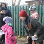 В Покровске-Уральском прошла традиционная акция