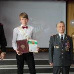 Девятиклассник награжден дипломом за участие в литературном конкурсе
