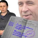 Глава Серова Елена Бердникова уходит в отставку?