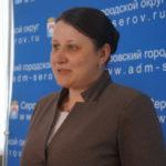 Глава Серова Елена Бердникова ушла в отставку: «Все что ни делается, все к лучшему»…