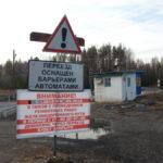 Под Североуральском ремонтируют железнодорожный переезд. Транспорт пустили в обход