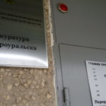 По просьбе работодателя две жительницы Североуральска заключили фиктивные браки с иностранцами