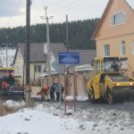 На ремонт дорог и тротуаров потратят 6,5 млн рублей. Определился подрядчик