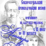 В краеведческом музее сегодня открывается выставка Алишера Маматкулова