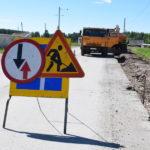 В поселке Черемухово на региональной трассе уже пять лет нет тротуаров и освещения