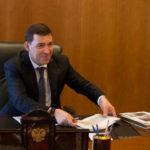 Центр развития туризма Свердловской области назвал победителей регионального этапа конкурса «Лучший по профессии»