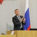 Спикер Госдумы Володин не исключил, что государственные пенсии исчезнут из-за дефицита бюджета. ВИДЕО